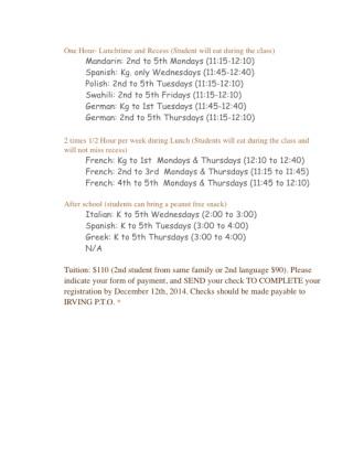 2014-15 World Language Program Schedule-2